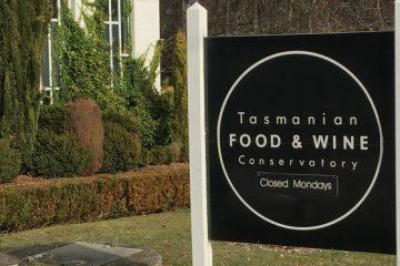 Tasmanian-Food-&-Wine-Conservatory