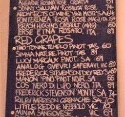 Sonny wine menu