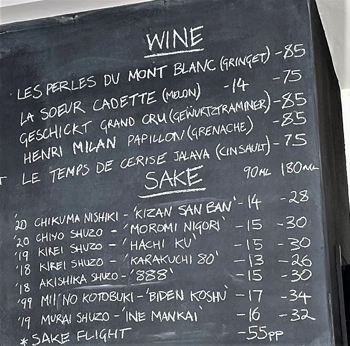 Temporary drinks list